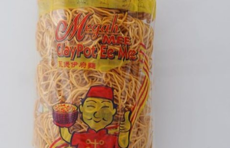 Megah Claypot Yee Mee